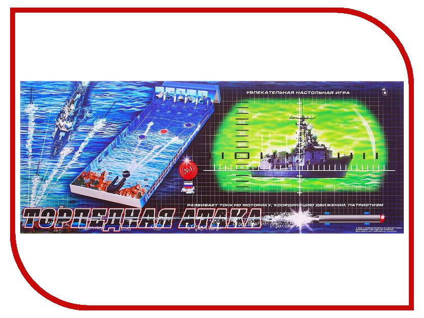 Настольная игра ОЗЭТО Торпедная атака 1085542<br>