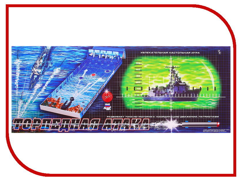 Настольная игра ОмЗЭТ Торпедная атака 1085542<br>