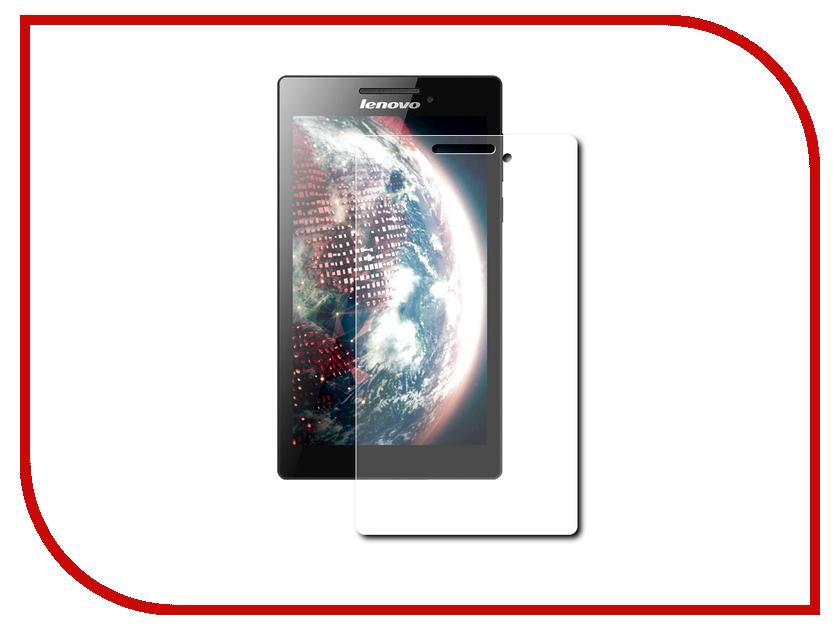 Аксессуар Защитное стекло Lenovo Tab 2 A7-20F Zibelino TG 0.33mm 2.5D ZTG-LEN-TAB2-A7-20F