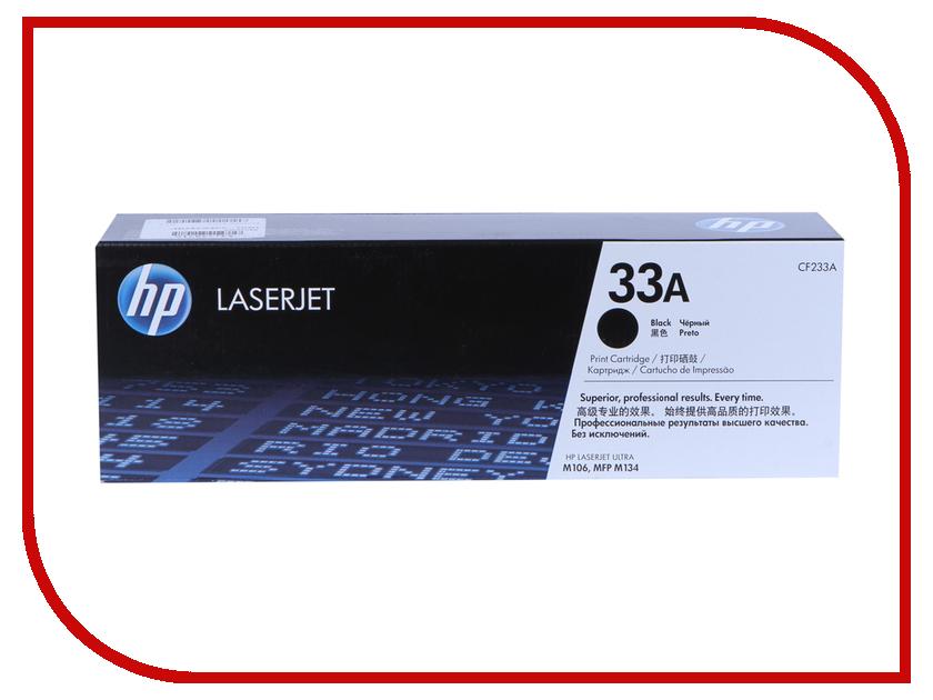 Картридж HP 33A CF233A Black для LaserJet Ultra M106/MFP M134 картридж hp cf233a 33a для lj ultra m106 m134 2300стр