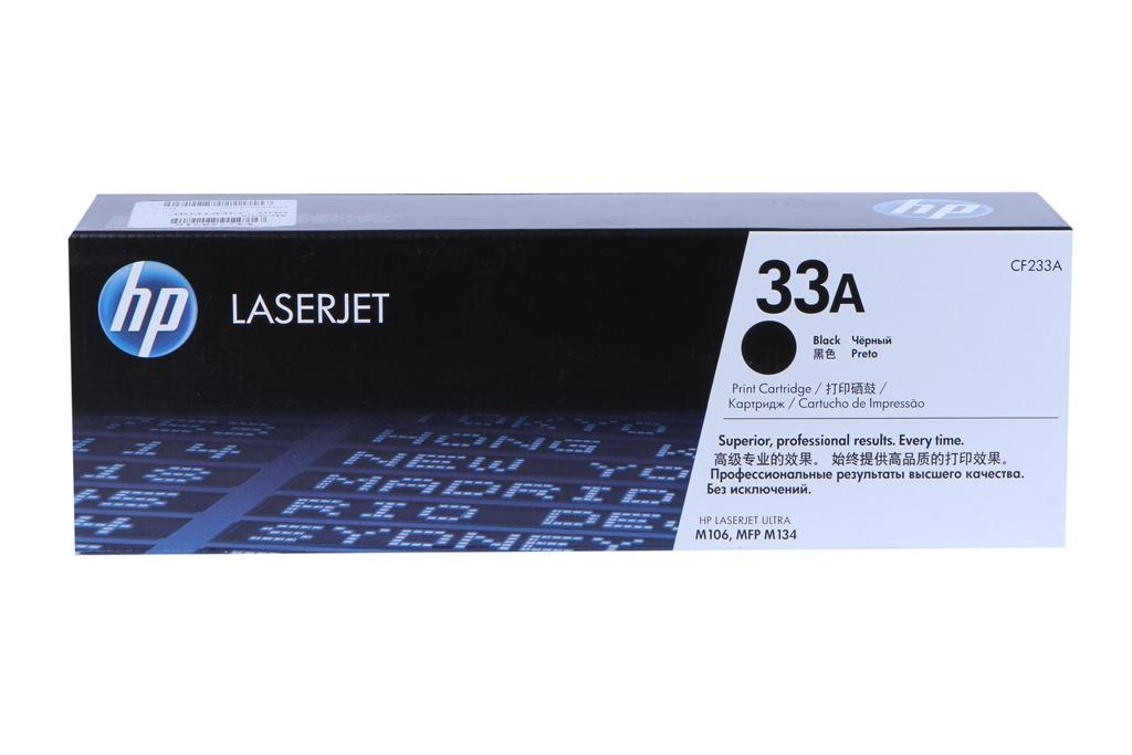 Картридж HP 33A CF233A Black для LaserJet Ultra M106/MFP M134
