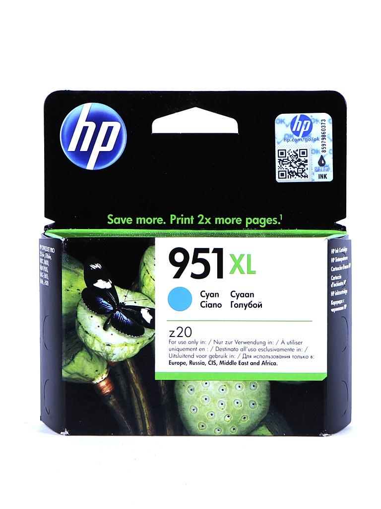 Картридж HP CN046AE Cyan