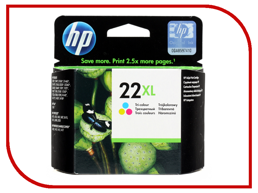 Картридж HP 22XL Tri-colour C9352CE<br>