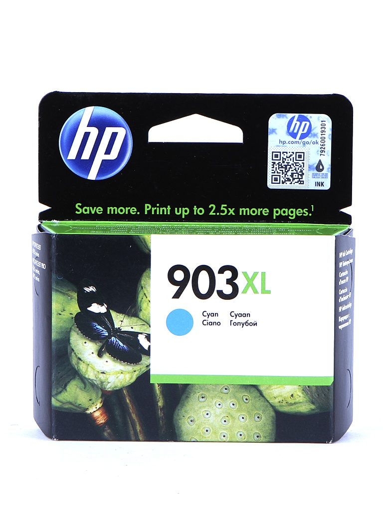 Картридж HP T6M03AE Cyan