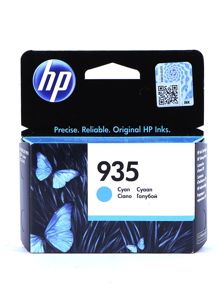 Картридж HP C2P20AE Cyan от HP (Hewlett Packard)