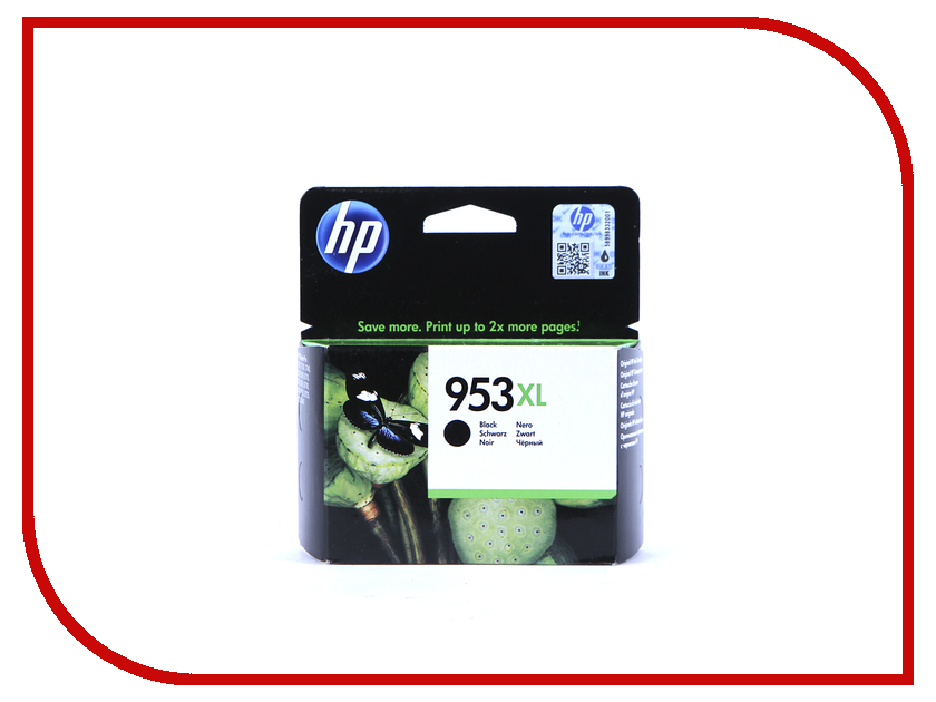 Картридж HP 953XL L0S70AE Black
