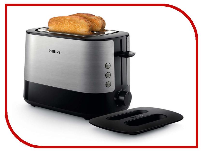 Тостер Philips HD 2637<br>