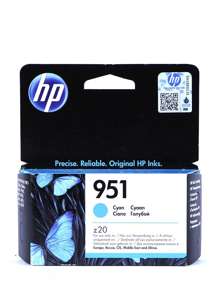 Картридж HP CN050AE Cyan