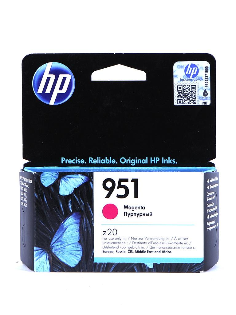 Картридж HP 951 CN051AE Magenta hp 951 cn051ae magenta