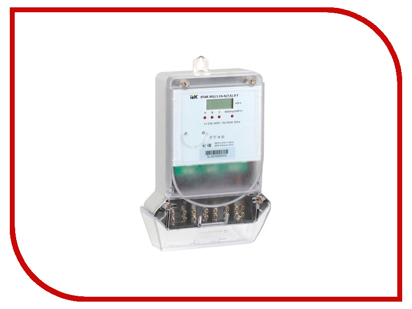 Счетчик электроэнергии IEK STAR 302/1 С4-5(7.5)Э Т CCE-3C1-3-02-3<br>