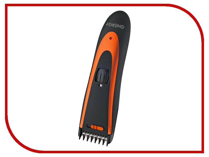 Машинка для стрижки волос Energy EN-729