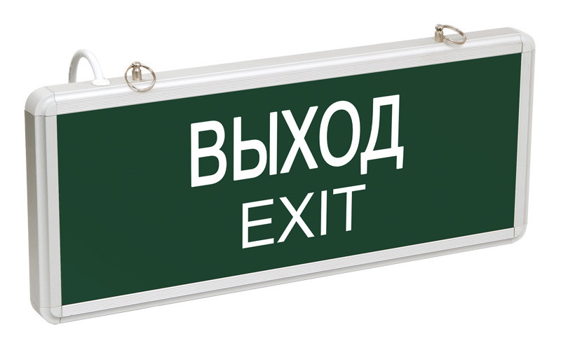 Светильник IEK CCA 1001 ВЫХОД-EXIT LSSA0-1001-003-K03