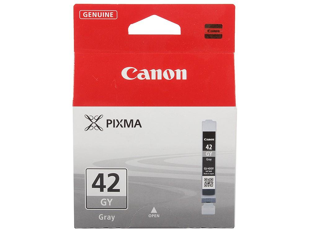 Картридж Canon CLI-42GY Grey 6390B001