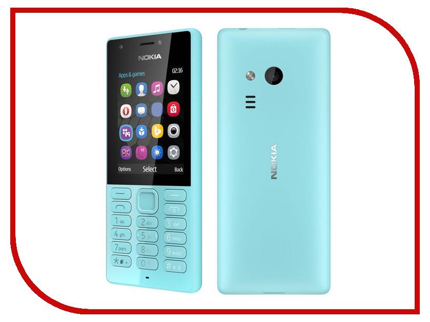 Сотовый телефон Nokia 216 Dual Sim Blue сотовый телефон nokia 130 dual sim 2017 grey