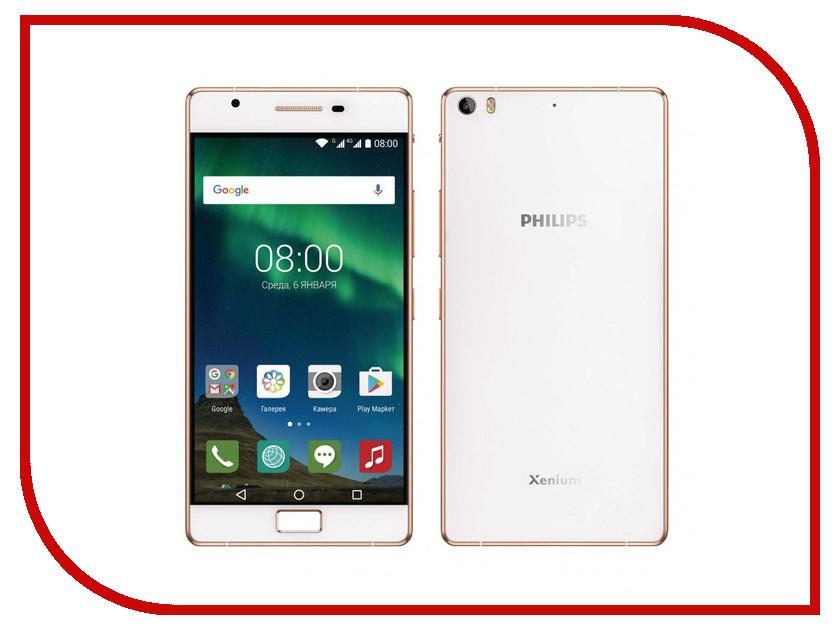 Сотовый телефон Philips X818 Xenium Champagne мобильный телефон philips xenium e331 brown коричневый 8712581747633