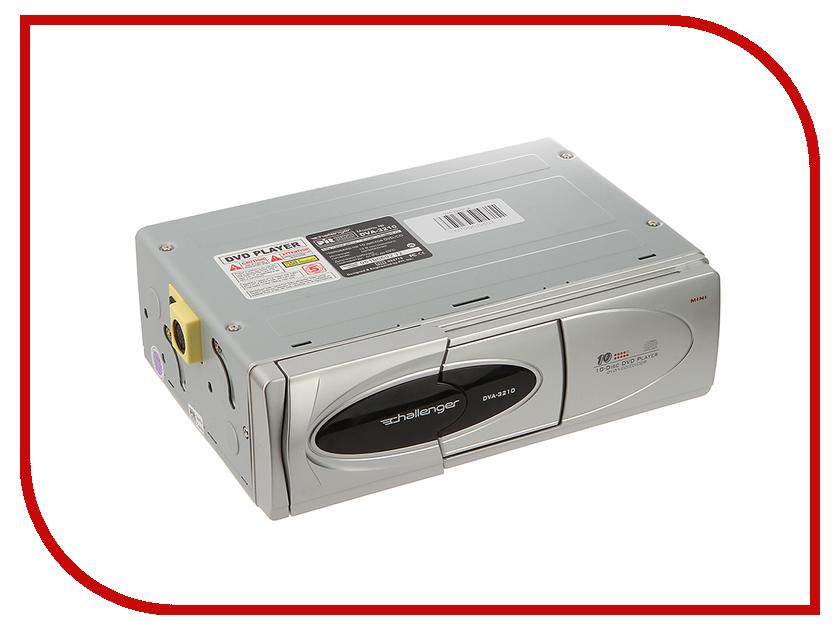 Аксессуар Challenger DVA-3210 - DVD-чейнджер
