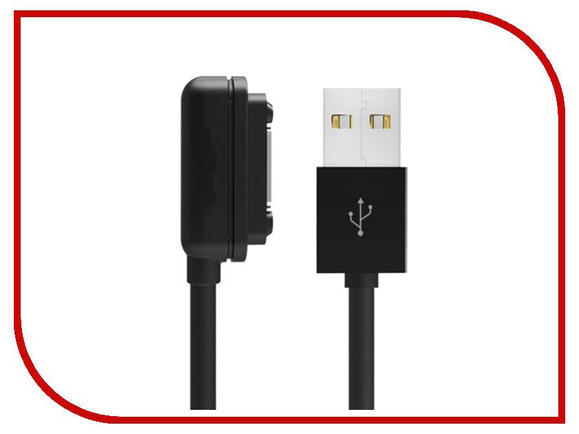 Аксессуар Espada RDL - USB A M 1m ErdlUM1m<br>