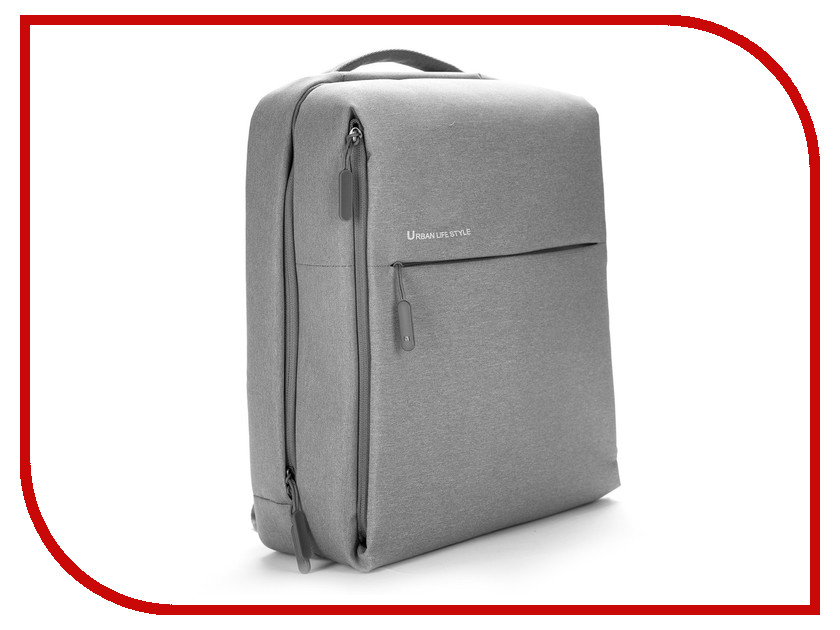 Рюкзак Xiaomi Simple Urban Life Style Backpack Grey капельница hozelock 7010
