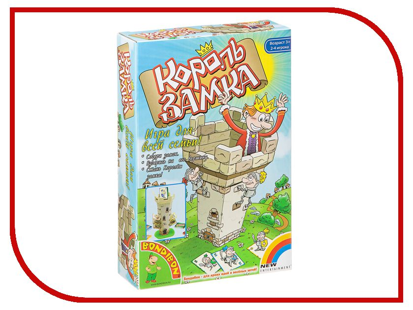 Настольная игра Bondibon Король замка BB1817<br>