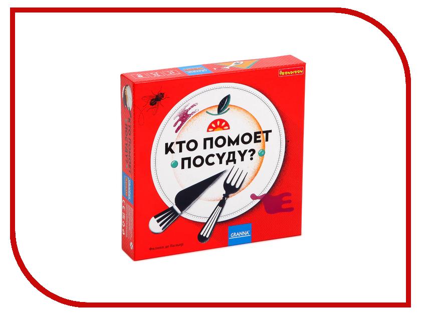Настольная игра Bondibon Кто помоет посуду? BB1265