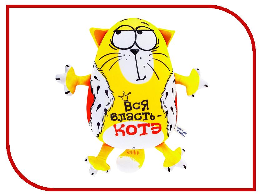 Игрушка антистресс КОТЭ Вся власть-котэ 514279 игрушка антистресс котэ вся власть котэ 514279