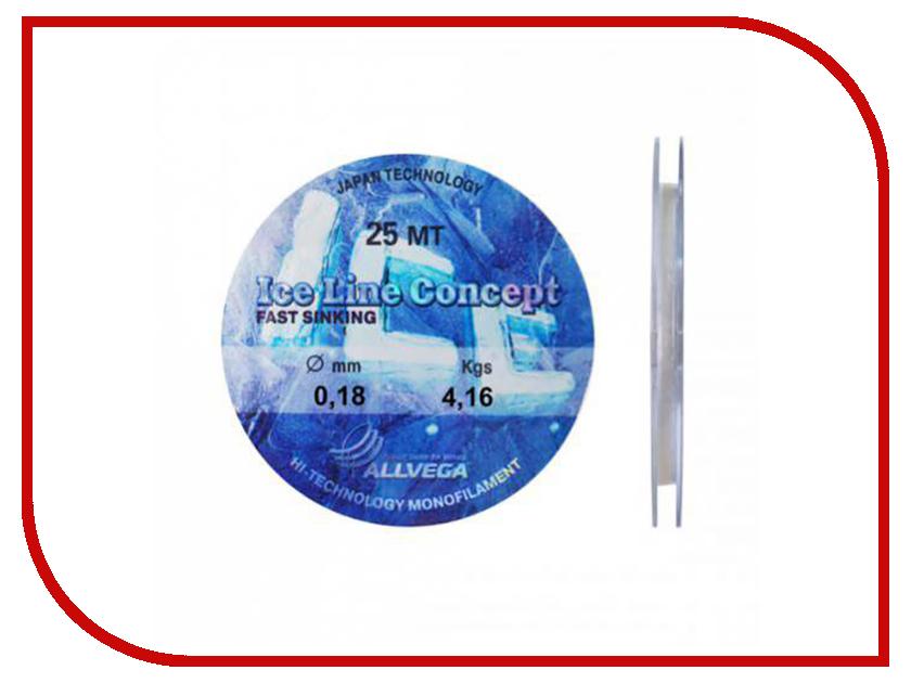 Леска Allvega Ice Line Concept 25m 0.18mm LILC2518<br>