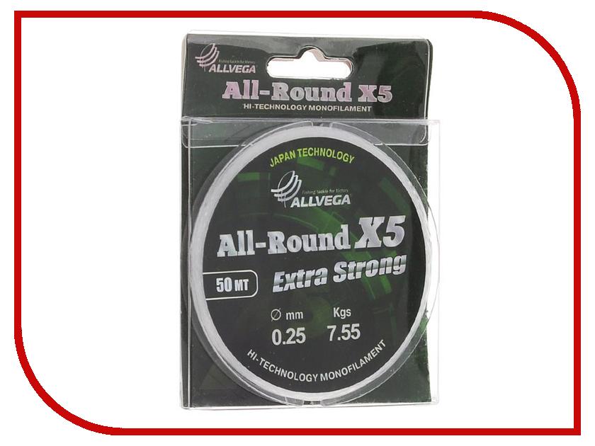 Леска Allvega All-Round X5 50m 0.25mm LAR5025<br>