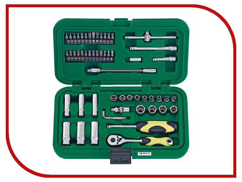 Набор инструмента Арсенал AL-56 AA-C14L56 AUTO