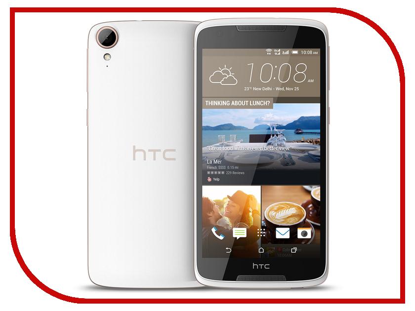 Сотовый телефон HTC Desire 828 White<br>