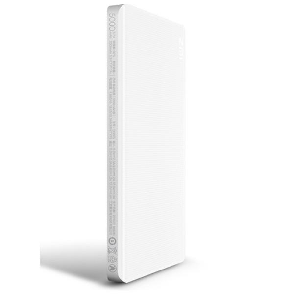 Внешний аккумулятор Xiaomi ZMI Power Bank QB805 5000mAh