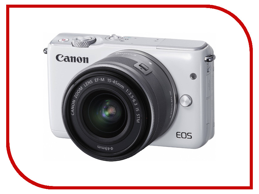 Фотоаппарат Canon EOS M10 Kit 15-45 IS STM White<br>