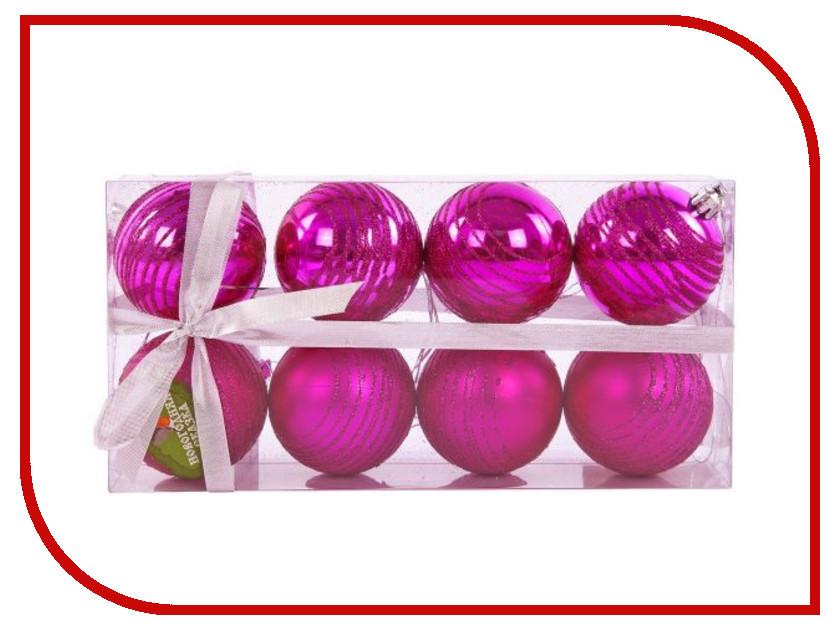 Украшение Новогодняя Сказка Набор шаров 8шт Pink 972351
