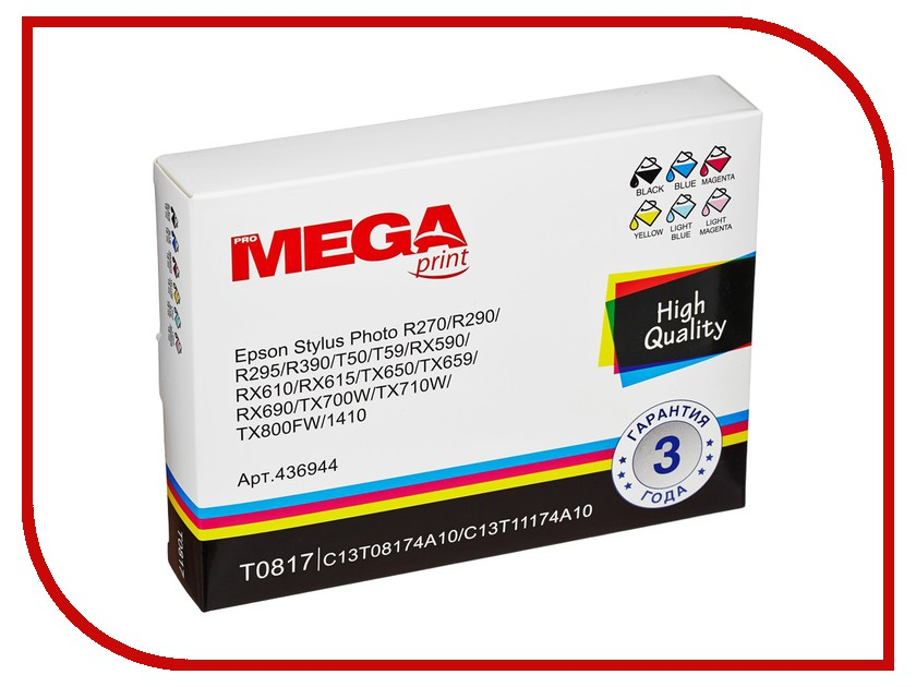 Картридж ProMega Print T0817 C13T11174A10 CMYKLcLm<br>