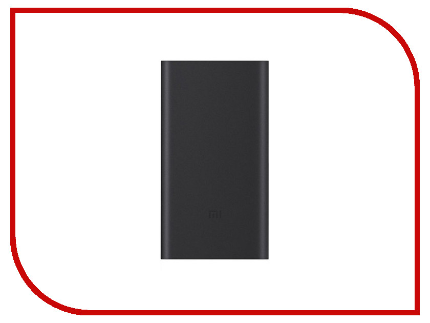Аккумулятор Xiaomi Mi Power 2 PLM02ZM 10000mAh Black