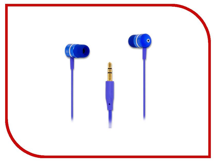 Наушники SmartBuyUrbanTrend BlueSBE-1500<br>