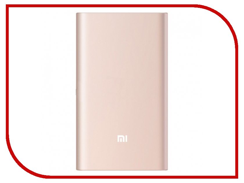 Аккумулятор Xiaomi Mi Pro QPB100 10000 mAh Type-C Rose-Gold<br>
