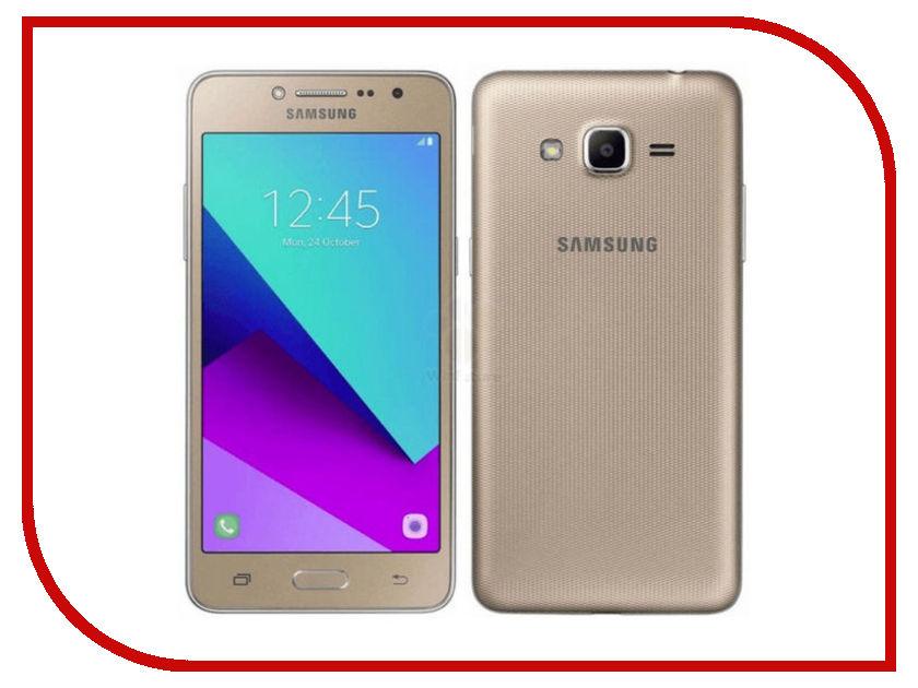 Сотовый телефон Samsung SM-G532F/DS Galaxy J2 Prime Gold сотовый телефон samsung sm j106f ds galaxy j1 mini prime gold