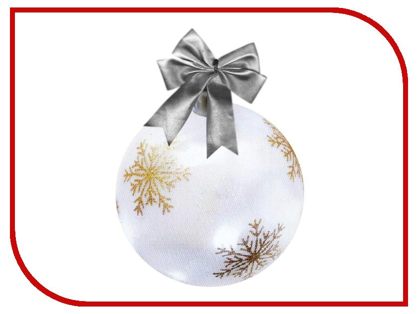 Новогодний сувенир SnowHouse Светящийся шар LBFG1-10W-2