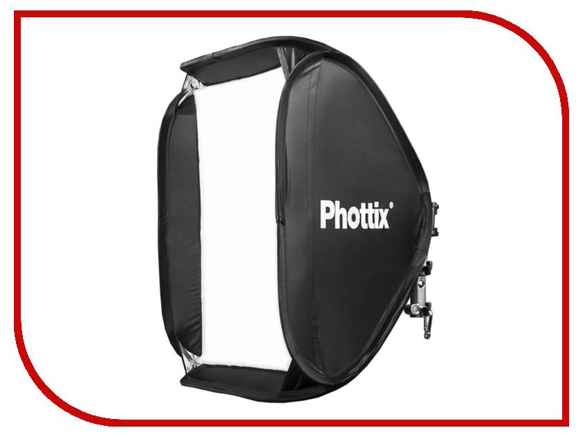 Софтбокс Phottix Transfolder 60x60cm 82523