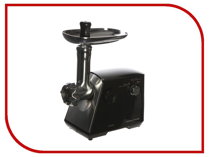 Мясорубка Panasonic MK-ZG1500BTQ dmc g80 panasonic