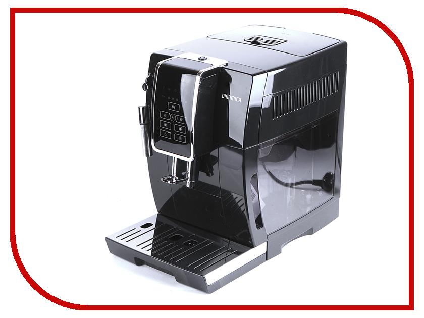 Кофемашина DeLonghi Dinamica ECAM 350.15.B delonghi ecam 23 460 s