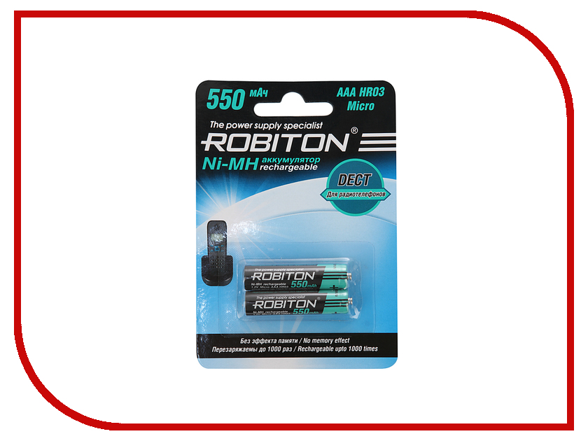 Аккумулятор AAA - Robiton DECT 550MHAAA-2 13903 BL2 (2 штуки) футболка 2 штуки quelle lascana 703662