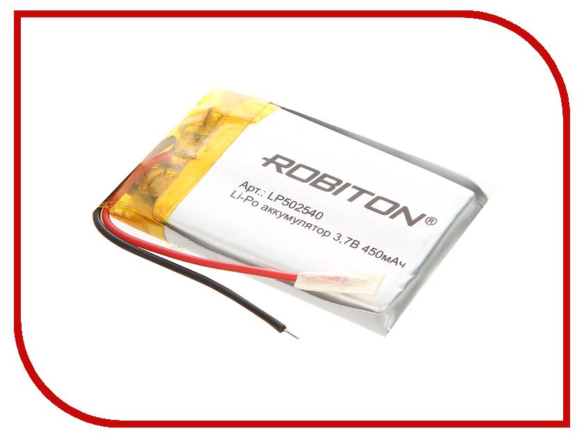 Аккумулятор LP502540 - Robiton 3.7V 450mAh LP450-502540 14074