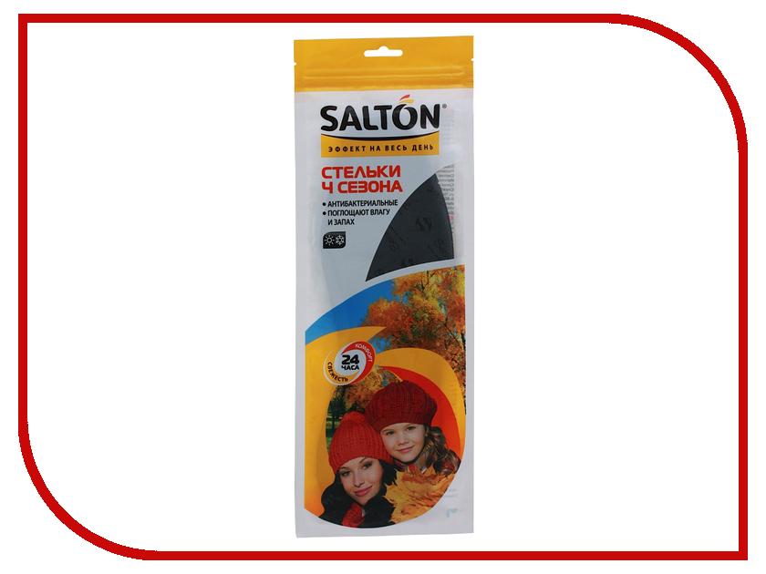 Ортопедическое изделие Salton 4 сезона, антибактериальная пропитка, активированный уголь