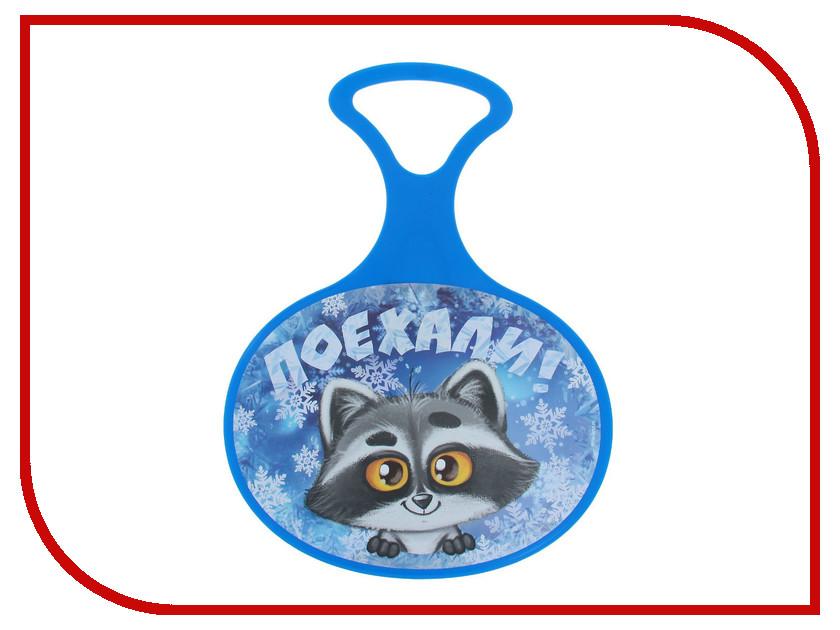 Ледянка Забияка Енотик Blue 1678112<br>
