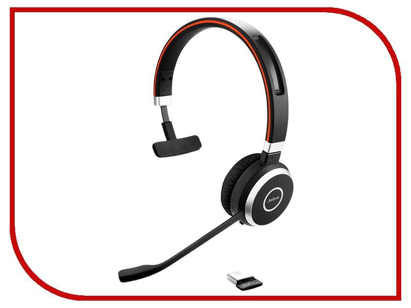 все цены на Гарнитура Jabra Evolve 65 UC Mono онлайн