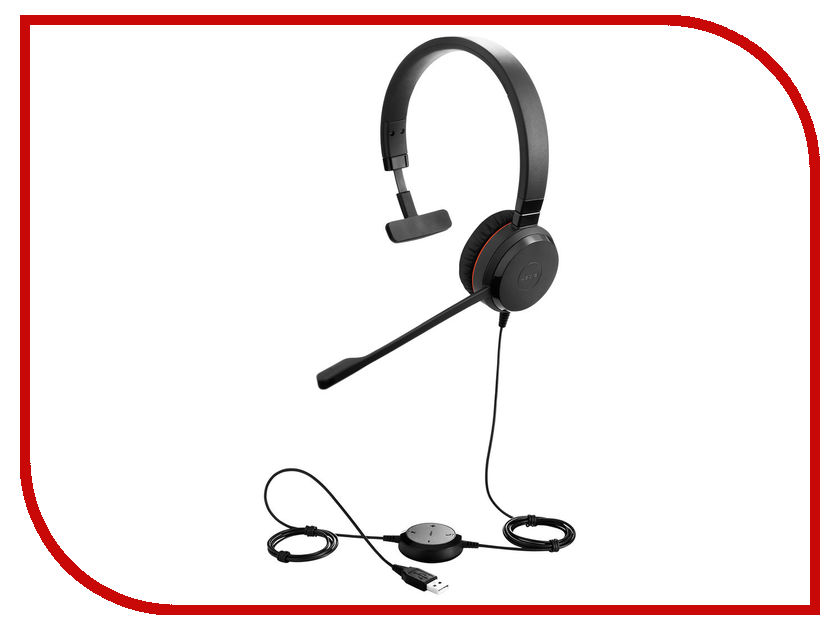 все цены на Гарнитура Jabra Evolve 30 MS Mono онлайн