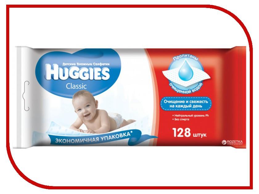 Салфетки Huggies Classic 128шт 5029053561103<br>