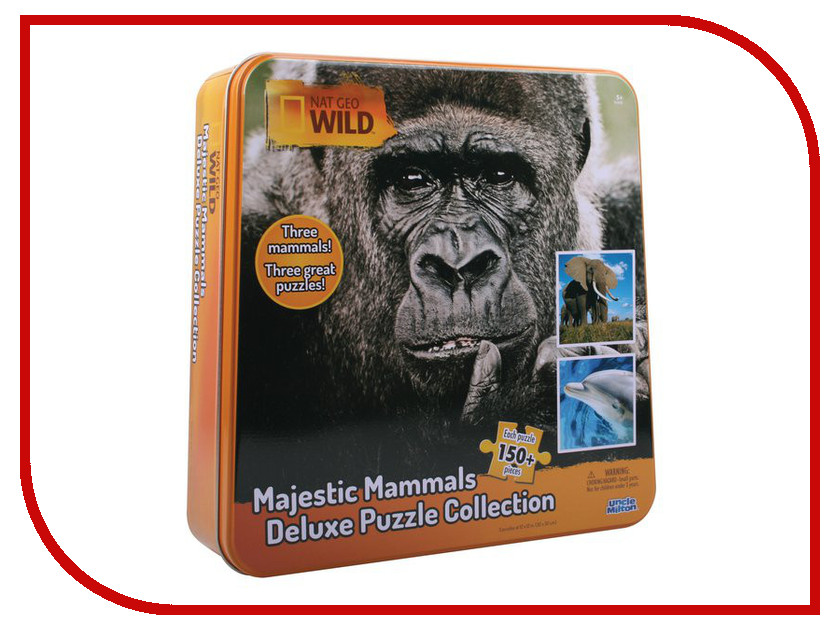 Пазл Uncle Milton Слон, горилла и дельфин 16446 uncle milton настенный проектор история игрушек звездная команда