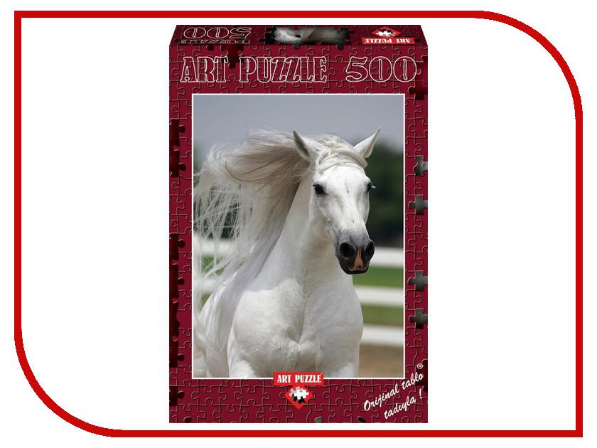 Пазл Heidi Белый жеребец дачница свпр 201 03 white соковыжималка